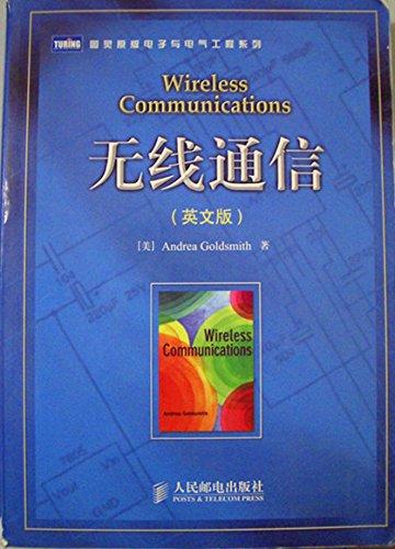 9780521684545: Wireless Communications (International Edition)
