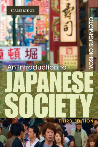 9780521705196: An Introduction to Japanese Society