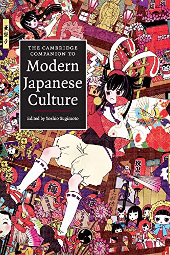 9780521706636: The Cambridge Companion to Modern Japanese Culture Paperback (Cambridge Companions to Culture)