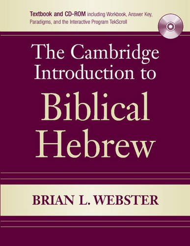 9780521712842: The Cambridge Introduction to Biblical Hebrew Paperback with CD-ROM