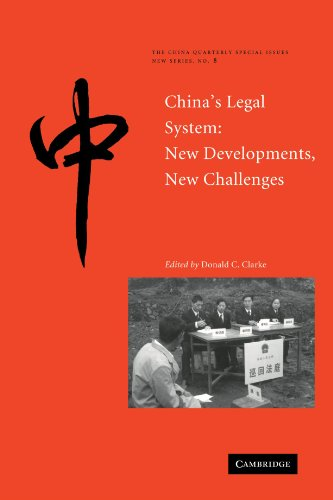 9780521719292: China's Legal System: New Developments, New Challenges (The China Quarterly Special Issues)