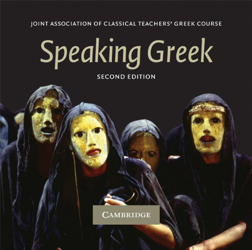 9780521728966: Speaking Greek CD 2nd Edition 2 CD-Audio compact discs (Reading Greek)
