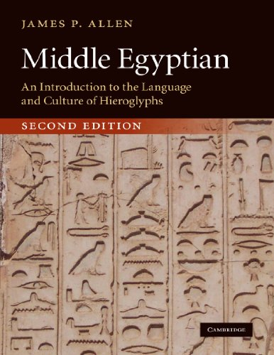 9780521741446: Middle Egyptian: An Introduction to the Language and Culture of Hieroglyphs