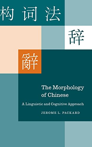 9780521771122: The Morphology of Chinese: A Linguistic and Cognitive Approach