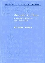 9780521771184: Aristotle in China: Language, Categories and Translation (Needham Research Institute Studies)