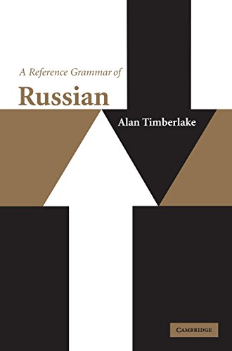 9780521772921: A Reference Grammar of Russian (Reference Grammars)