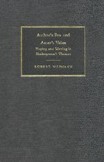 9780521781305: Author's Pen and Actor's Voice: Playing and Writing in Shakespeare's Theatre (Cambridge Studies in Renaissance Literature and Culture)