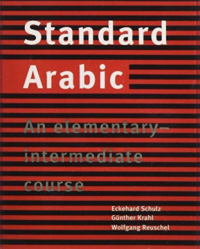 Standard Arabic Set of 2 Audio Cassettes: Eckehard Schulz ,