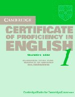 9780521799959: Cambridge Certificate of Proficiency in English 1 Teacher's Book: Examination papers from the University of Cambridge Local Examinations Syndicate: Teacher's Book Bk. 1 (CPE Practice Tests)
