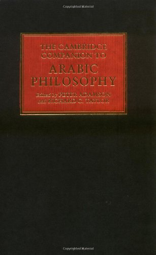9780521817431: The Cambridge Companion to Arabic Philosophy Hardback (Cambridge Companions to Philosophy)