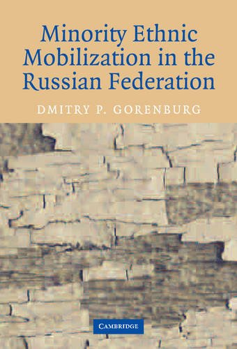 9780521818070: Minority Ethnic Mobilization in the Russian Federation