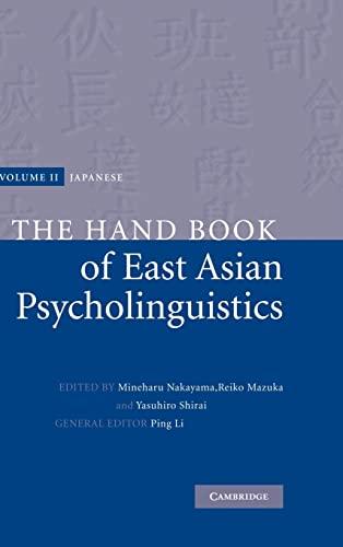 9780521833349: The Handbook of East Asian Psycholinguistics: Volume 2, Japanese (v. 2)