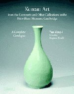 9780521835923: Korean Art from the Gompertz and Other Collections in the Fitzwilliam Museum: A Complete Catalogue