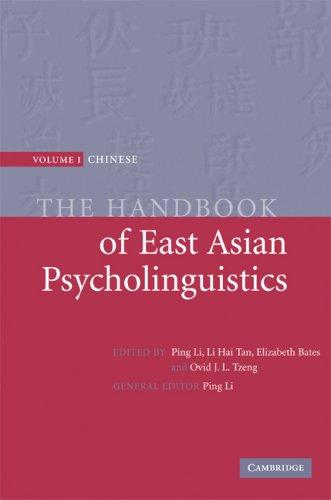 9780521855525: The Handbook of East Asian Psycholinguistics 3 Volume Hardback Set