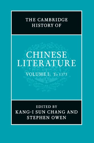 9780521855587: The Cambridge History of Chinese Literature