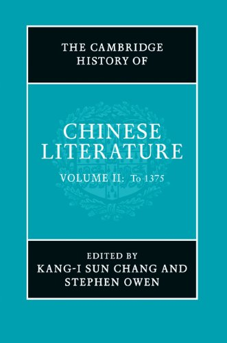 9780521855594: The Cambridge History of Chinese Literature