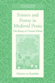 9780521873642: Science and Poetry in Medieval Persia: The Botany of Nizami's Khamsa (University of Cambridge Oriental Publications)