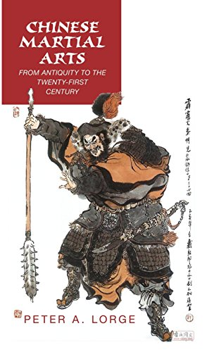 9780521878814: Chinese Martial Arts: From Antiquity to the Twenty-First Century