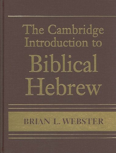 9780521885423: The Cambridge Introduction to Biblical Hebrew Hardback with CD-ROM