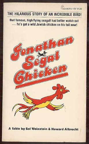 Jonathan Segal Chicken: Sol Weinstein, Howard