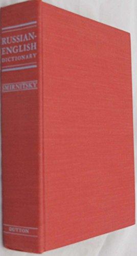 Russian-English Dictionary: Smirnitsky, Professor A. i/