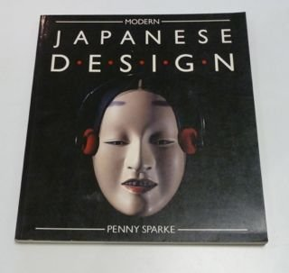 Modern Japanese Design: 2 (0525245715) by Penny Sparke