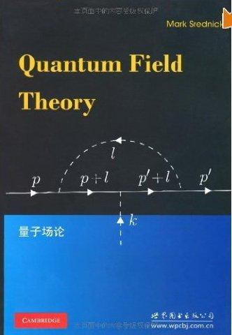 9780525264491: Quantum Field Theory