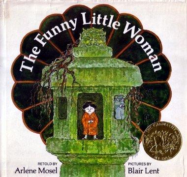 9780525302650: Mosel A. & Lent B. : Funny Little Woman (Hbk)