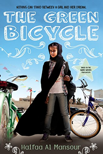 9780525428060: The Green Bicycle
