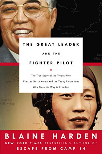 9780525428909: The Great Leader and the Fighter Pilot