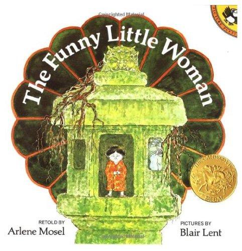9780525442554: Mosel A. & Lent B. : Funny Little Woman (Pbk)