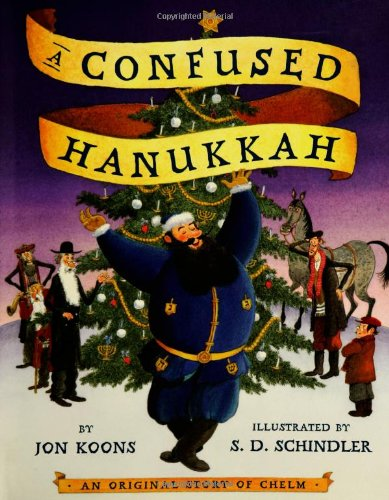 9780525469698: A Confused Hanukkah: An Original Story of Chelm