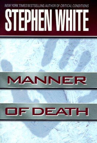 9780525944409: Manner of Death (Alan Gregory)