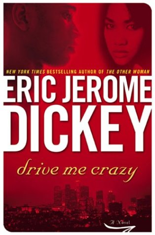 [signed] Drive Me Crazy