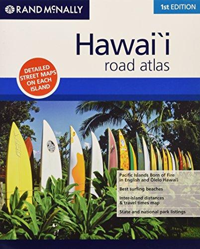 9780528860515: Rand McNally Hawai'i State Road Atlas (English and Hawaiian Edition)