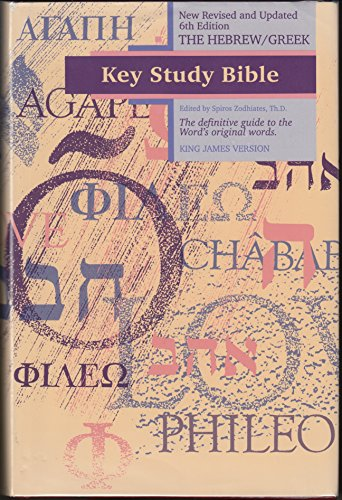 The Hebrew/Greek Key Study Bible (King James: Spiros Zodhiates