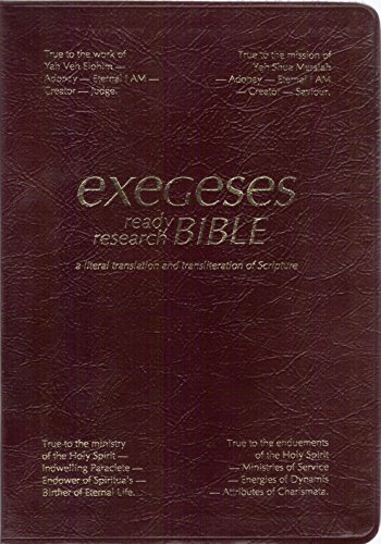 Exegeses Ready Research Bible KJV