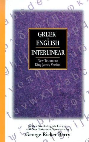 9780529106322: Interlinear Greek-English New Testament