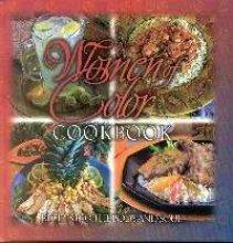 9780529115782: Women of Color Cookbook