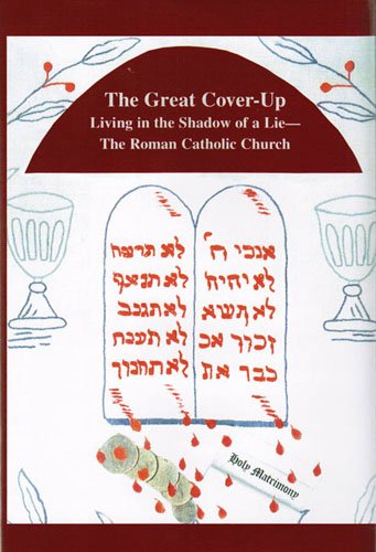 9780533160624: The Great Cover Up