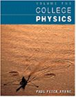 9780534356040: College Physics: v.2: Vol 2