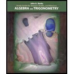 9780534382674: Study Guide for Stewart/Redlin/Watson's Algebra and Trigonometry