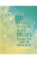 9780534396251: Student Solutions Manual for Physics: Algebra/Trig, 3rd