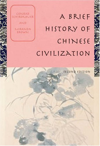 9780534643058: A Brief History of Chinese Civilization