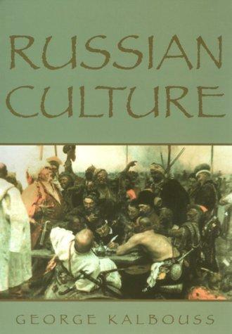 9780536008244: Russian Culture