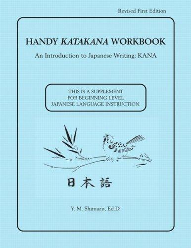 9780536329585: Handy Katakana Workbook: An Introduction to Japanese Writing KANA