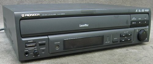 9780538657983: CLD-V2600 Laserdisc Reproductor