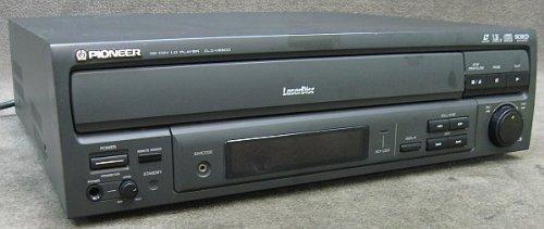 9780538657983: CLD-V2600 Laserdisc Bundle
