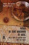 9780543844354: Voyage du jeune Anacharsis en Gr?ce, vers le milieu du quatri?me si?cle avant l'?re vulgaire. Tome 1