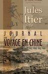 9780543986399: Journal d'un voyage en Chine en 1843, 1844, 1845, 1846. Volume 1